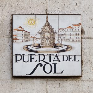tile with fountain of puerta del sol madrid